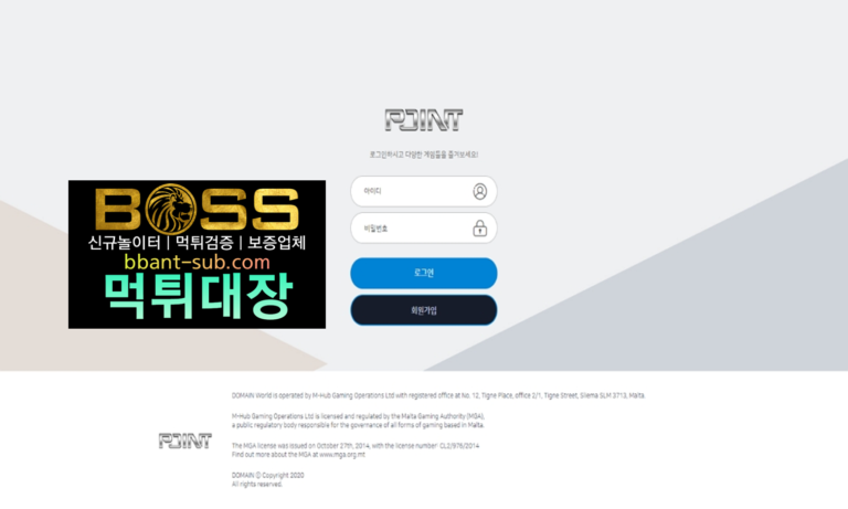 포인트 먹튀 HB3369.COM 신규놀이터 토토사이트 먹튀검증진행중 사설놀이터 먹튀대장