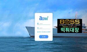 아잠 먹튀 AZZAM-811.COM AZZAM 신규놀이터 먹튀검증진행중 사설놀이터