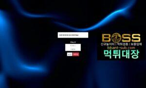 팡팡 먹튀 PANG-797979.COM 먹튀확정 먹튀검증 토토사이트